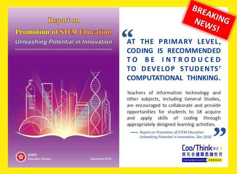 coolthink-information-stem-report-091216-english-jpg-1