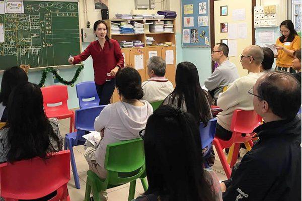 CoolThink@JC Parents Workshop by Michelle Sun