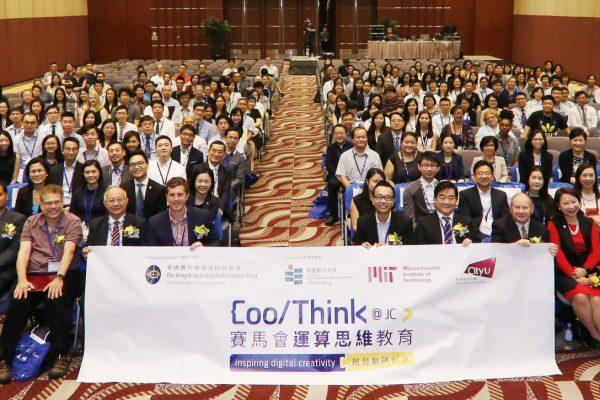 CoolThink@JC empowering Futures' Digital Creators