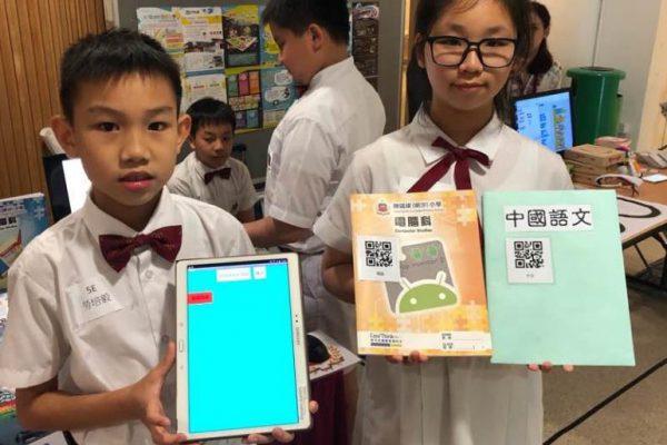 香港01 : 教大運算思維教育 小學生可學電腦編程 江紹祥:香港係世界第一