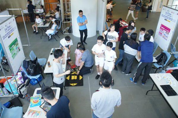 ezone.hk: 裝備高小學生‧迎接數碼未來(上)